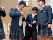 uniformes scolaires